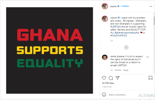 Idris Elba and Naomi Campbell sign Letter, Supporting Gay Rights in Ghana